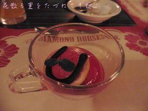 デザート.JPG