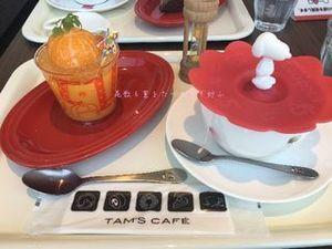 TAM'S CAFE02.JPG
