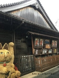 おかげ横丁02.JPG