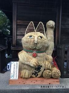 おかげ横丁03.JPG