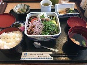 かつおタタキ膳01.JPG