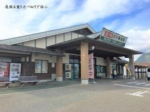 とぎ海街道.JPG