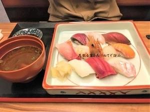 にぎり寿司十貫定食.JPG
