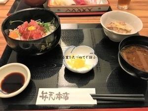 まぐろユッケと日替わりネタの海鮮丼01.JPG