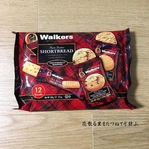 ウォーカー アソートパック.JPG