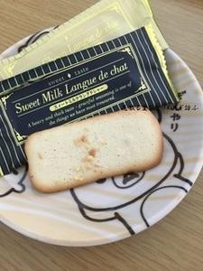 スィートミルク&チョコラングドシャ―02.JPG