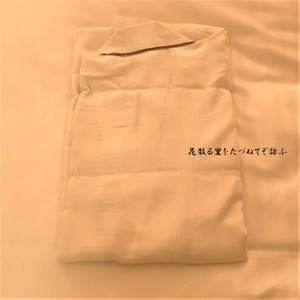 スマイルホテル金沢04.JPG