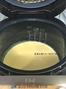 チーズケーキ01.JPG