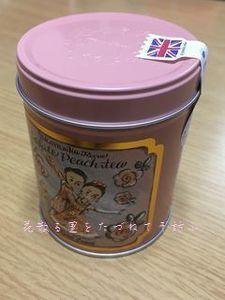 デュエット紅茶缶01.JPG