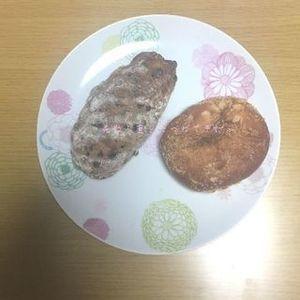 ノワカレンズ&自家製カレーぱん.JPG