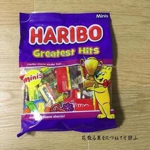 ハリボーグレイテスト・ヒッツ.JPG