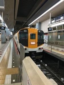 ビスタカー01.JPG