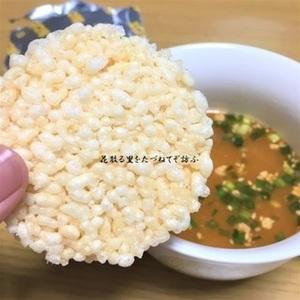 ピリ辛坦々風味04.JPG
