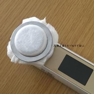 フォトプラスEX02.JPG