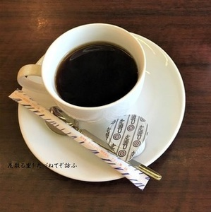 ホットコーヒー.JPG
