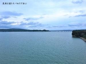 ホテル海望12.JPG
