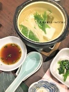 ホテル海望朝食05.JPG