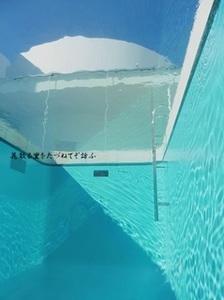 レアンドロのプール01.JPG