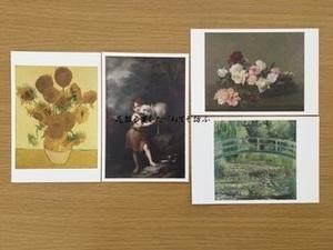 ロンドン展ポストカード.JPG