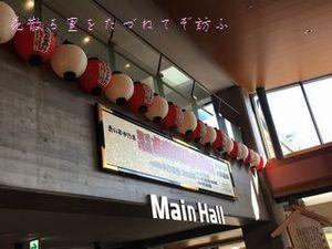 ロームシアター京都03.JPG