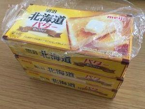 北海道バター01.JPG