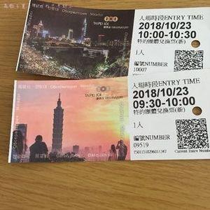 台北101.07.JPG