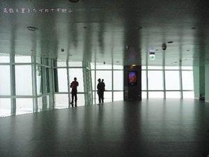 台北101.09.JPG