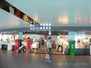 台北101.16.JPG