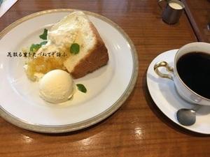 塩レモンシフォンケーキ.JPG