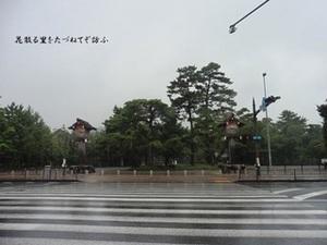 外宮01.JPG
