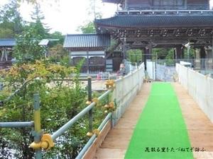 大本山總持寺祖院05.JPG