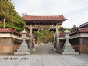 大本山總持寺祖院02.JPG