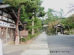 大本山總持寺祖院03.JPG
