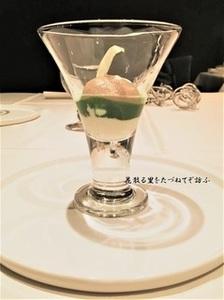 小さな野菜のデザート01.JPG