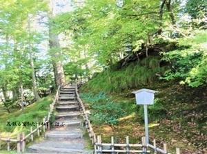 山崎山.JPG