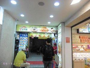 幸春三兄弟01.JPG
