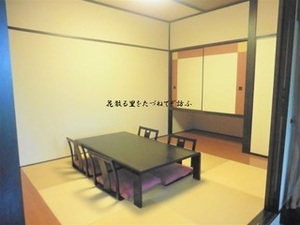 斎王の宮06.JPG