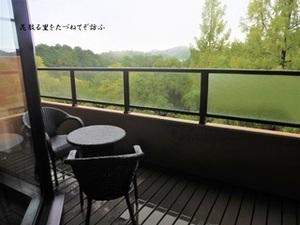 斎王の宮18.JPG