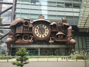 日テレ大時計.JPG