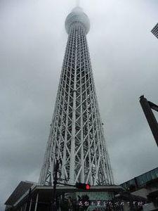 東京スカイツリー03.JPG