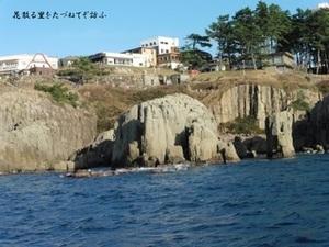 東尋坊18.JPG