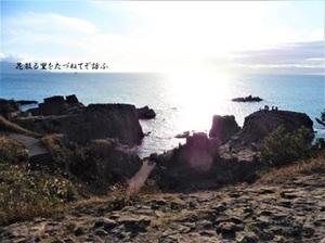 東尋坊20.JPG