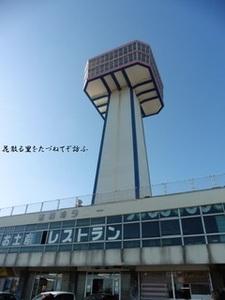 東尋坊タワー01.JPG