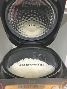 極め炊き01.JPG