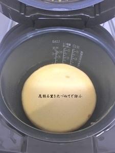 極め炊き02.JPG