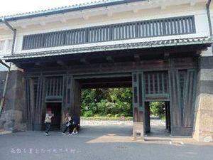渡櫓門.JPG