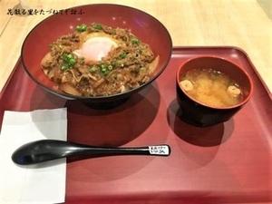 牛肉しぐれ煮丼.JPG