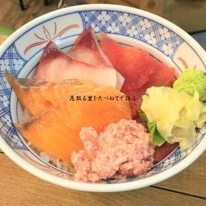 磯丸4色丼.JPG