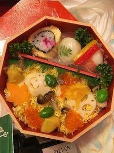 秋の味覚寿司.JPG
