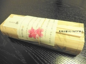 秋刀魚寿司01.JPG